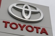 Toyota Recalls 2014 List: Japanese Car Company Pulls Out A Number of Vehicles Due to Faulty Air Bags