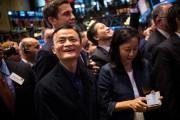 China-Based Internet Company Alibaba Debuts On New York Stock Exchange