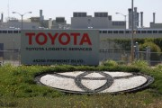 Toyota To Stop Production At GM Joint Venture Plant In California