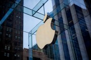 Apple To Co-design Third Party Accessory Packaging Next Week