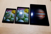 Apple iPad Mini 4, iPad Air 2, iPad Pro