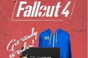 'Fallout 4' Loot Crate