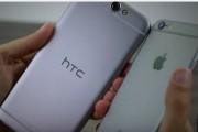 HTC One A9 VS iPhone 6