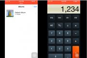 Calulator Photo App