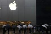IPhone 6s, 6s Plus Launch In Tokyo