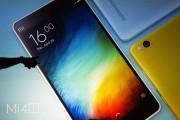 Xiaomi Corp Takes Major Leap