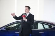 Elon Musk Unveiling Tesla's Self-Driving Car System