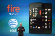 AT&T Mobility president and CEO Ralph de la Vega discusses the company's partnership with Amazon.com