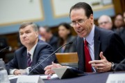 AT&T And DirectTV CEOs Testify Before House Judiciary Subcommittee