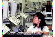A worker at Seagate Technology Inc.