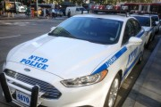 City Of New york Police Department Newest Car