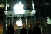 US-I-PHONE-NEW-YORK-US ATTACKS INTELLIGENCE IT CRIME