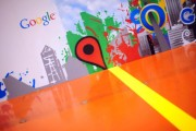 The Google logo can be seen on a wall du