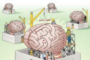 ILLUSTRATION: Artificial intelligence