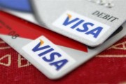 Visa credit cards are displayed in Washington October 27, 2009. Credit: Reuters/Jason Reed