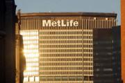 MetLife Building In New Yori City