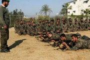 Members Of Fatah Security Take Part In Training Exercises