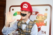 The Nintendo Lounge On The TV Guide Magazine Yacht - Day 2 - Comic-Con International 2015