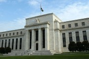 The US Federal Reserve Building