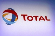 The logo of French oil company Total is pictured during the company's 2012 annual result presentation in Paris February 13, 2013. Credit: Reuters/Philippe Wojazer