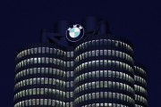 The company logo stands on the top of the BMW headquarters in Munich, Germany.
