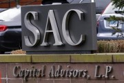 An exterior view of the headquarters of SAC Capital Advisors, L.P. in Stamford, Connecticut, in this picture taken December 13, 2010.