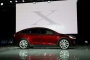 Tesla Model X Crossover SUV is displayed in Fremont, California