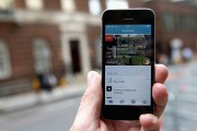 Links to clips related to the new royal baby are seen on the app Periscope