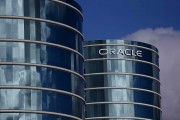 Oracle To Report Quarterly Earnings