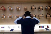 Apple Opens New Flagship Store In San Francisco