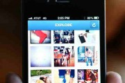 Instagram Changes Terms Of Service