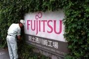 Fujitsu Group to Cut 16,400 Jobs