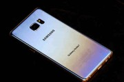 'Samsung Galaxy Note 7' Banned On International Airlines
