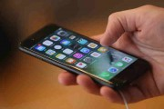 Solutions For iPhone 7 Home Screen Button Malfunction