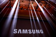 Samsung Begins 10-Nanometer Processors, First In The Industry