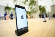 Apple Got A Temporary Fix Over iPhone 7 Home Button Fails