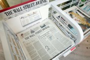 Dow Jones And News Corp Close To Deal On Wall Street Journal