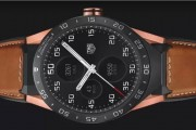 Tag Heuer Launches $9900 Rose Gold Smartwatch, Is It Worth To Buy It?