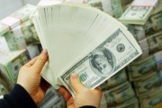 Performance Bonuses Could Hurt Your Health