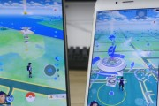 'Pokemon GO' Latest News & Update: Niatic has released 3 updates this week which changed certain features in the game while also introducing Ditto