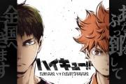 'Haikyuu!!' Season 3 Latest News Episode 6 Recap, Episode 7 Spoilers: Hinata-Kageyama Duo Vs Ushijima?