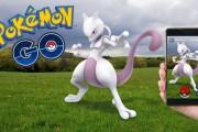 'Pokémon GO' 2nd Gen Update: Confirmed! Learn Tricks & Hacks For Rare And Branch Evolution Pokemons!