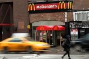 McDonalds NY