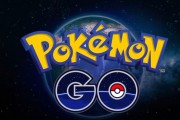 'Pokemon Go' News & Latest Update: December Update Brings 100 New Pokemon! Niantic Introduces Trading Features & Gen 2 Pokemon!