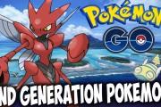 'Pokemon Go' Starbucks Partnership Details; Additional Gen 2 Pokemon Includes Legendaries Articuno, Zapdos, And Moltres?