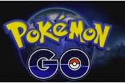 Pokemon Go version 2.0