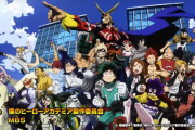 Anime Fans Rejoice That 'My Hero Academia' Makes The New York Times Best TV Of 2016 List