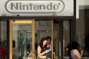 Nintendo Center