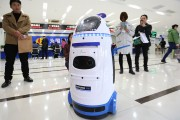 Tax Service Robot Helps And Amuses Taxpayers In Xi'an