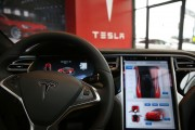 Tesla Motors failed to reached its sales performance goal for 2016 by a margin of 6, 000.